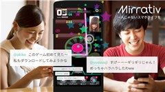 先週のニュースまとめ : DeNA、生配信アプリ「Mirrativ」をリリース【2015年8月22日 ~ 8月28日】