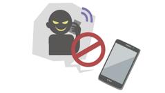 ビッグローブ、迷惑電話の着信を自動的に警告・ブロックする「あんしん電話フィルター」の提供開始