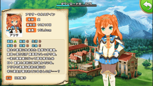 com.square_enix.android_googleplay.popupstory_02