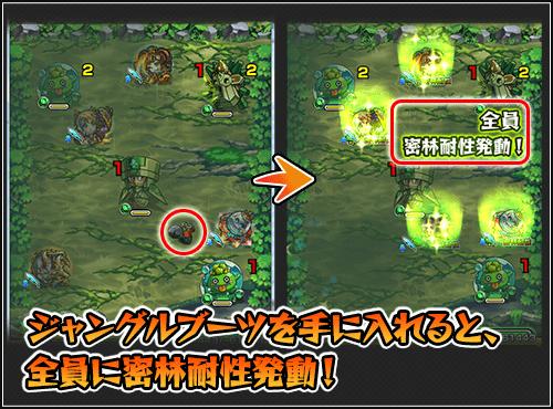 20151226monster-strike-toshikoshi_oshogatsu-47