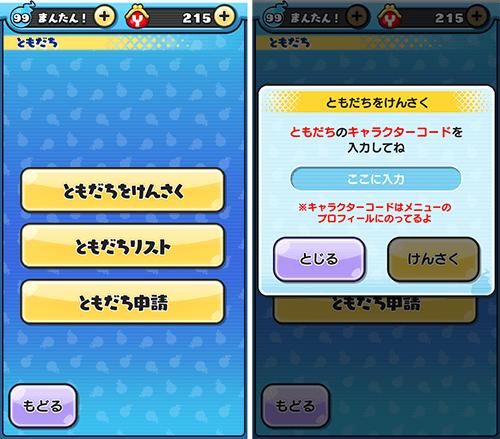 youkai-03