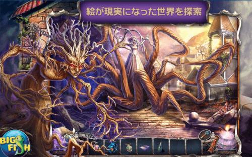 20160412-sale-screenshot002