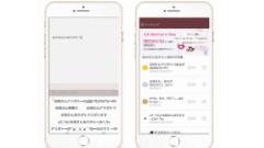 Simeji - 日本語入力&きせかえ顔文字キーボードアプリ