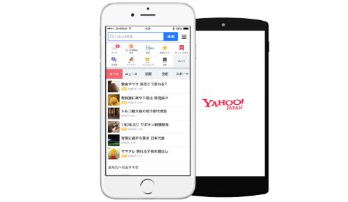 20160531-yahooapp-news-top
