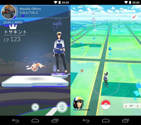 Pokemon GO скачать на Андроид (покемон го)