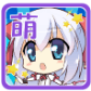 20160808-android-sale-icon001