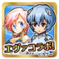 20160823-android-sale-icon003