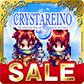 sale-cry-icon