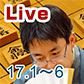 sale-shogi-icon