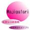 Majigatari 自動図書 最新版