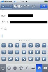 20081122_72_emoji5