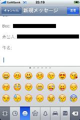 20081122_72_emoji1