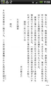 青い空 日本語版