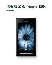 【ニュース】 au、「REGZA Phone IS04」のケータイアップデートを一時停止