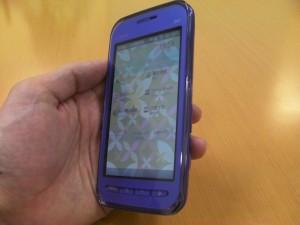 ドコモの裸眼3D対応Android携帯「LYNX 3D SH-03C」実機デモムービー