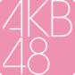 【NEWリリース】 エキサイト、AKB48公式ファンアプリ『AKB48』を公開