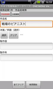 映画データベース キネマ旬報