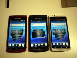 【Androidニュースのまとめ】 2011年5月15日 - 2011年5月21日