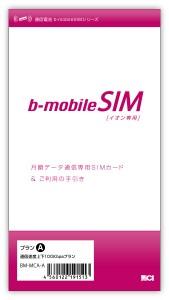 【ニュース】 イオン、日本通信のデータ通信SIMを月額980円で販売