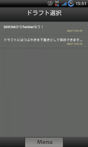 SOICHA Android