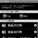 the 効果音!!