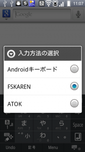 FSKAREN(R) for Android
