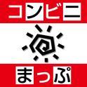 コンビニまっぷ Android版