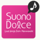 Suono Dolce for Android