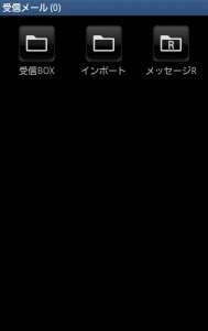 【Androidニュースのまとめ】 2011年7月23日 - 2011年7月29日
