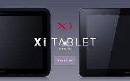 【ニュース】 ドコモ、LTE対応タブレット「GALAXY Tab 10.1 LTE SC-01D」と「ARROWS Tab LTE F-01D」を2機種発表