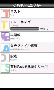 【セール情報】 お買い得アプリ情報!−9月14日−