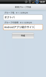現在地通知アプリ「ココ・ナウ」