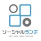 【NEWリリース】シンクランチ、ランチタイムの社外交流を促進するサービス『ソーシャルランチ』のAndroid向けアプリをリリース