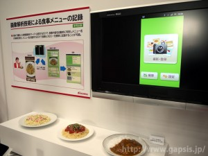 【Androidニュースのまとめ】 2011年10月1日 − 2011年10月7日