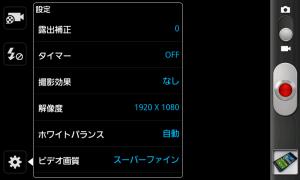 【特集】今冬モデルの注目機種!「GALAXY SII LTE(SC-03D)」の