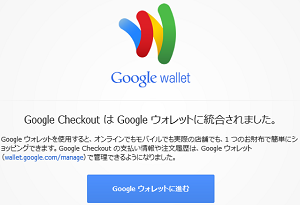 【Androidニュースのまとめ】 2011年11月12日 − 2011年11月18日