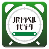 【NEWリリース】jeki、列車が発車するまでの時間をカウントダウンするアプリ『JRトラナビ時刻表』の提供を発表