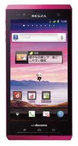【Androidニュースのまとめ】 2011年11月19日 − 2011年11月25日
