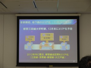 【Androidニュースのまとめ】 2011年11月19日 − 2011年11月25日