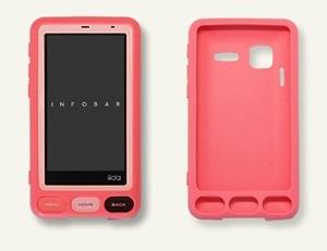 【ニュース】KDDI、「INFOBAR A01」の新色「CHOCOPINK」の発売を発表 -専用カバーも同時発売-