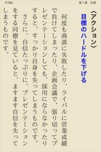 【セール情報】名作アニメのTwitterアプリも大特価!Androidお買い得アプリ情報!-11月17日-