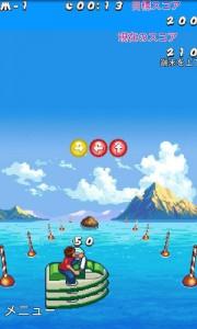【セール情報】大人気オンラインゲームも大特価!Androidお買い得アプリ情報!-11月24日-