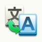 【最新アップデート】Google、Androidアプリ『Google翻訳』に手書き入力機能を追加
