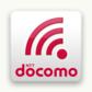 【NEWリリース】NTTドコモ、公衆無線LANサービス「Mzone」接続アプリ『docomo Wi-Fiかんたん接続』をリリース
