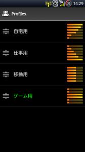 Volume Ace Free