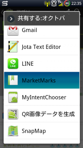 MarketMarks (App Bookmarks)