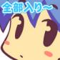 【セール情報】DSでヒットしたからくりパズルをスマホでおトクにプレイ!お買い得情報!-2012/2/29-