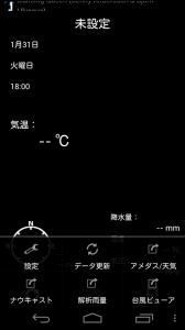 WeatherNow