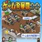 【号外セール情報】人気アプリが20円&49円+映画レンタルも20円!Google Playオープン記念セール!
