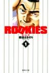 【ニュース】GALAPAGOS STORE「LIAR GAME」「JIN―仁―」など、集英社コミック作品の提供を開始